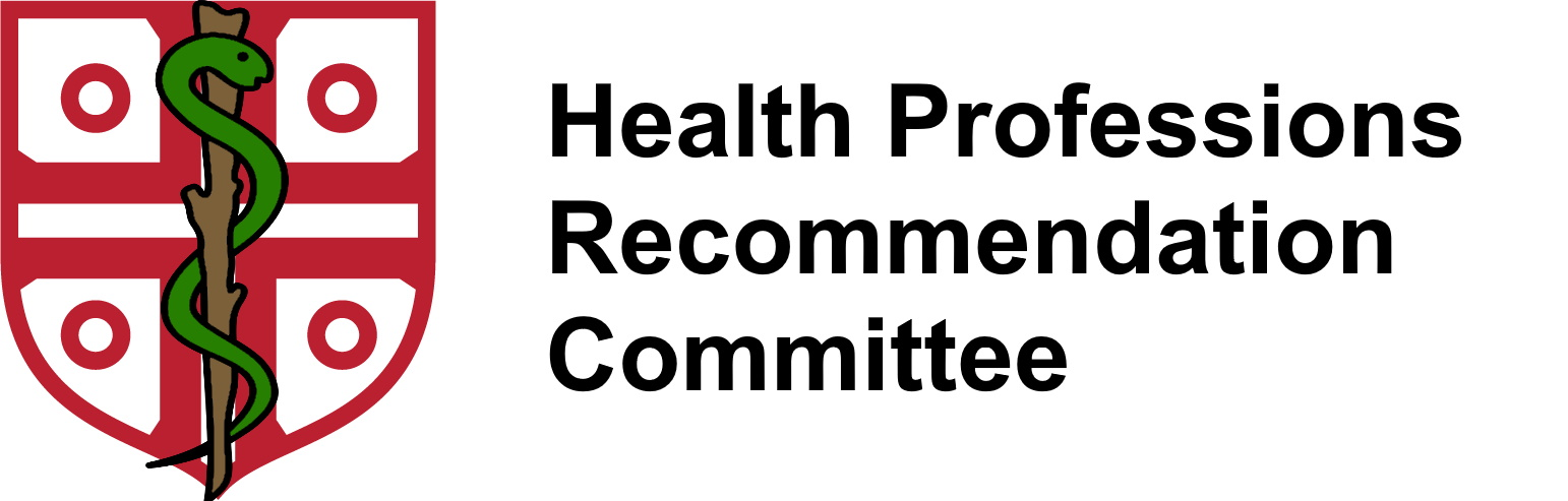 heALTH pROFESSIONS rECOMMENDATION cOMMITTEE LOGO